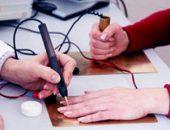Диагностика путем вегетативно-резонансного тестирования (ВРТ)