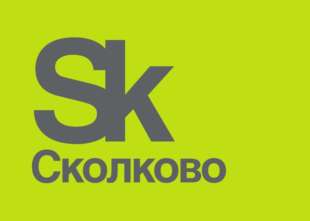 logo-skolkovo